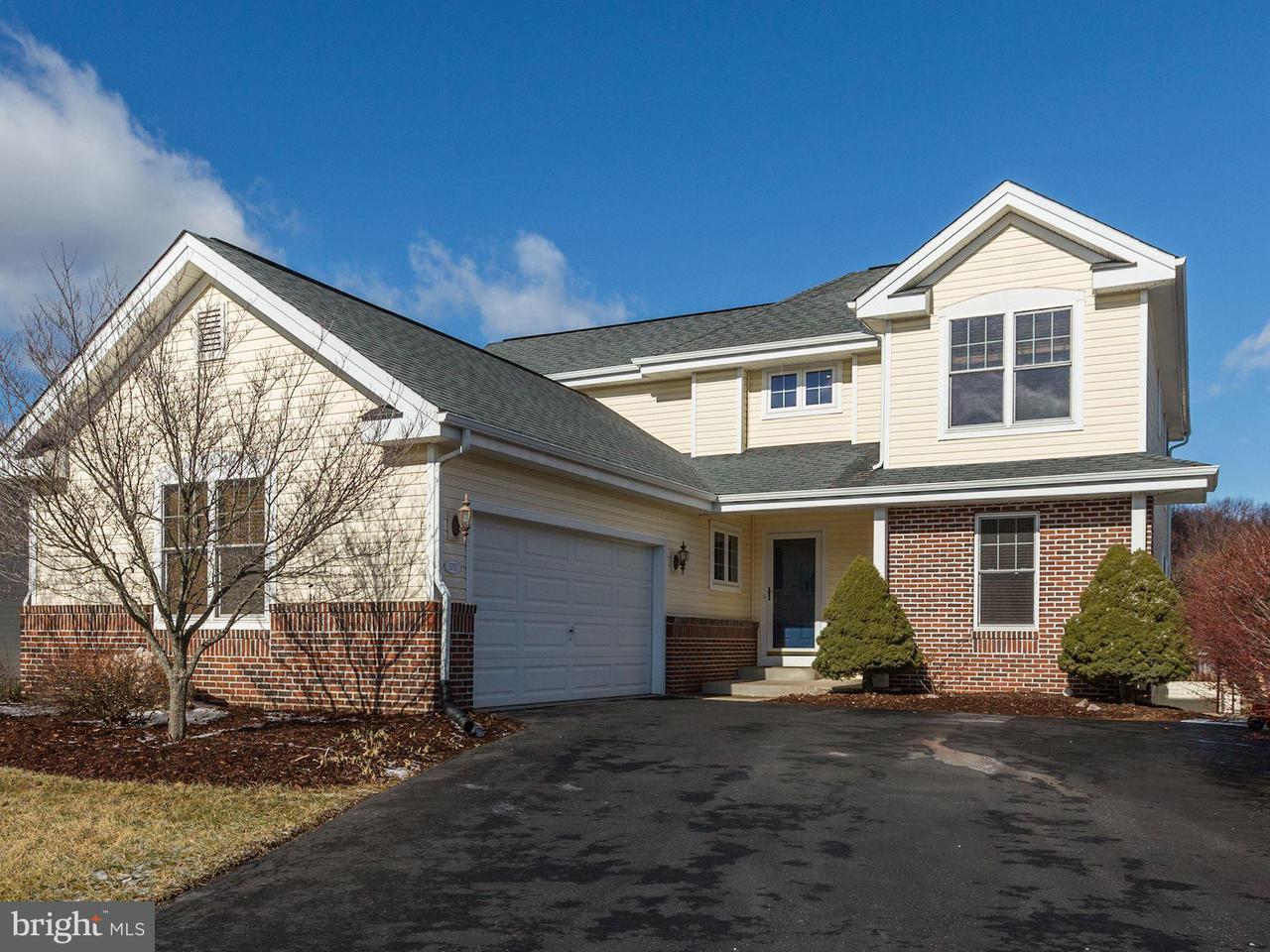 Casa Unifamiliar por un Venta en 5757 Applefield Path 5757 Applefield Path New Market, Maryland 21774 Estados Unidos