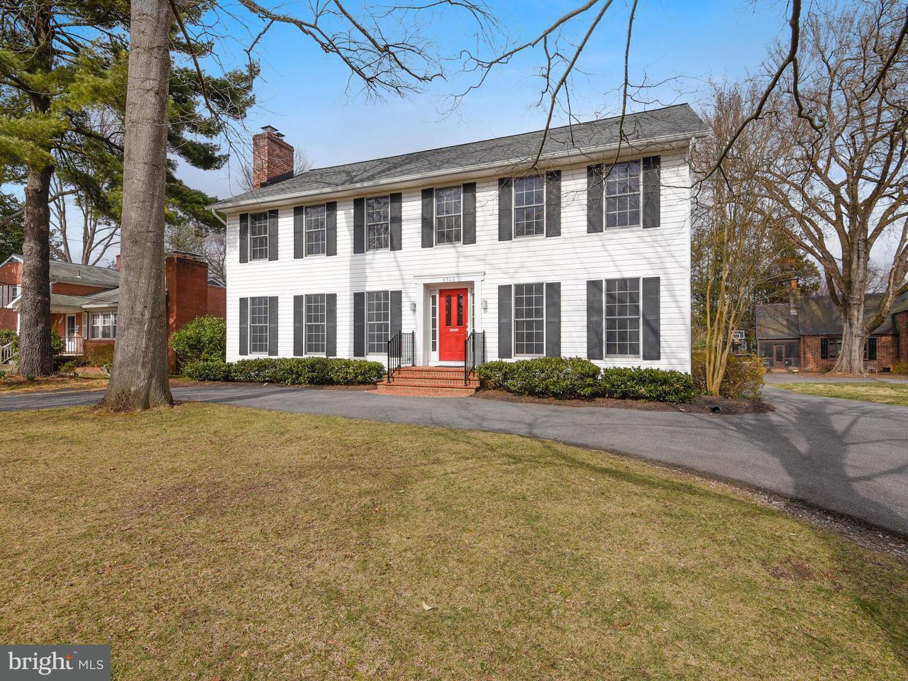 Einfamilienhaus für Verkauf beim 4313 Clearbrook Lane 4313 Clearbrook Lane Kensington, Maryland 20895 Vereinigte Staaten