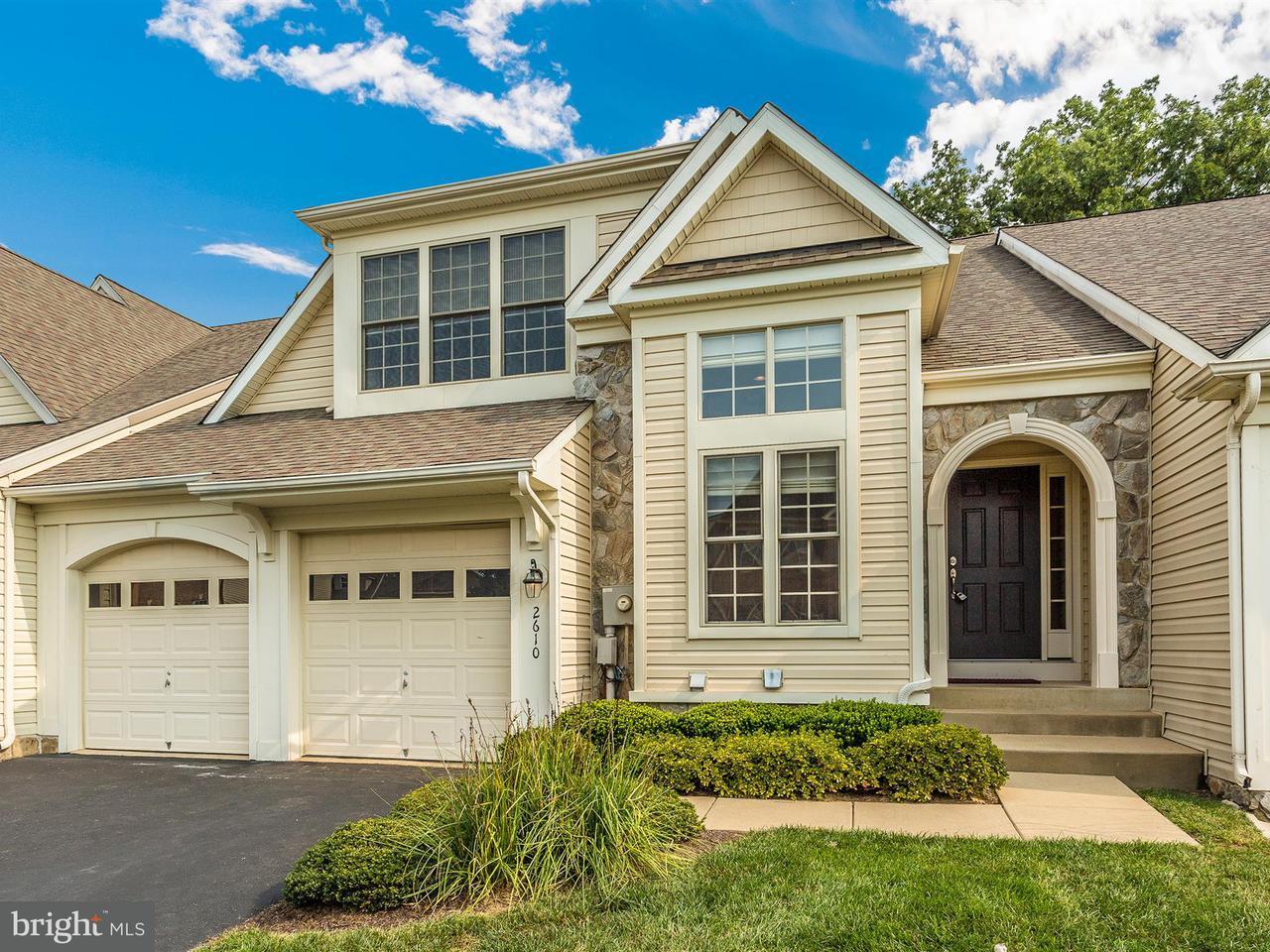 Stadthaus für Verkauf beim 2610 Monocacy Ford Road 2610 Monocacy Ford Road Frederick, Maryland 21701 Vereinigte Staaten