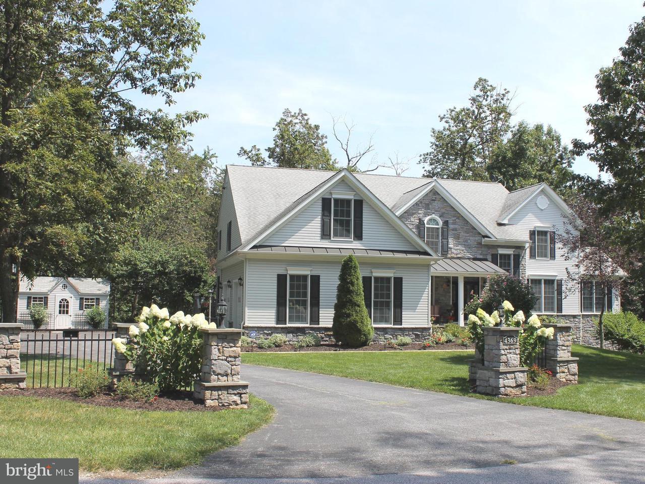 Casa Unifamiliar por un Venta en 4369 Partnership Dr N 4369 Partnership Dr N Manchester, Maryland 21102 Estados Unidos