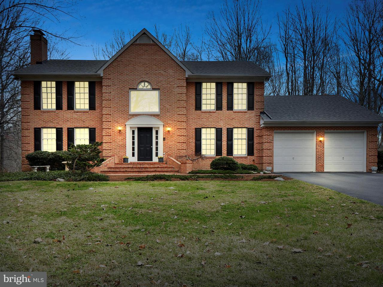 Maison unifamiliale pour l Vente à 473 Avon Court 473 Avon Court Friendship, Maryland 20758 États-Unis