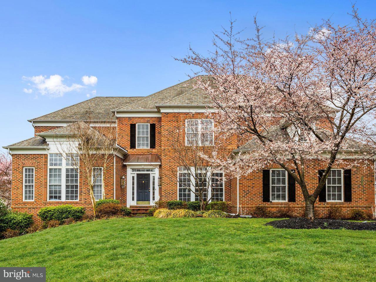 獨棟家庭住宅 為 出售 在 13728 Bold Venture Drive 13728 Bold Venture Drive Glenelg, 馬里蘭州 21737 美國