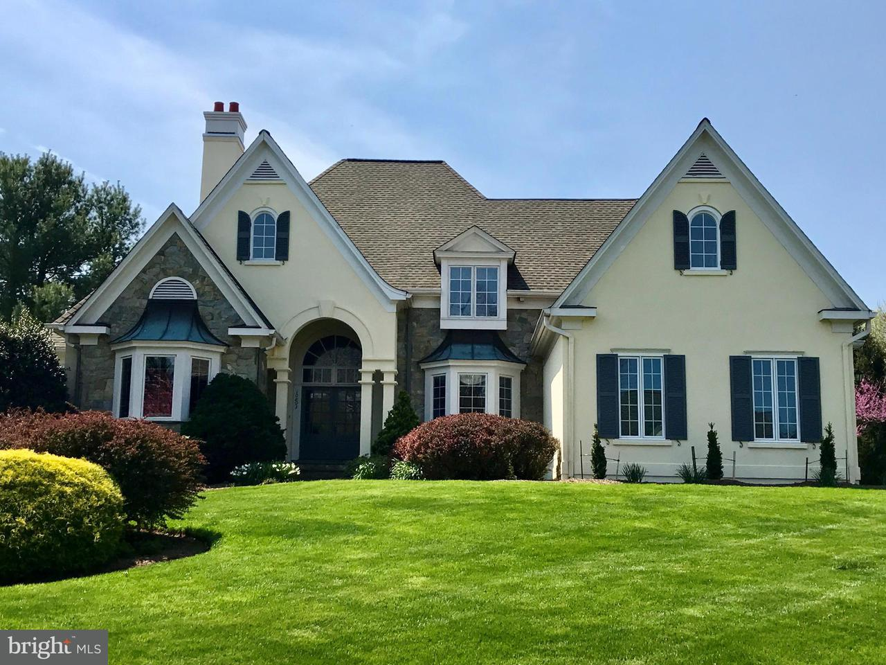 Single Family Home for Sale at 10803 Tradewind Drive 10803 Tradewind Drive Oakton, Virginia 22124 United States