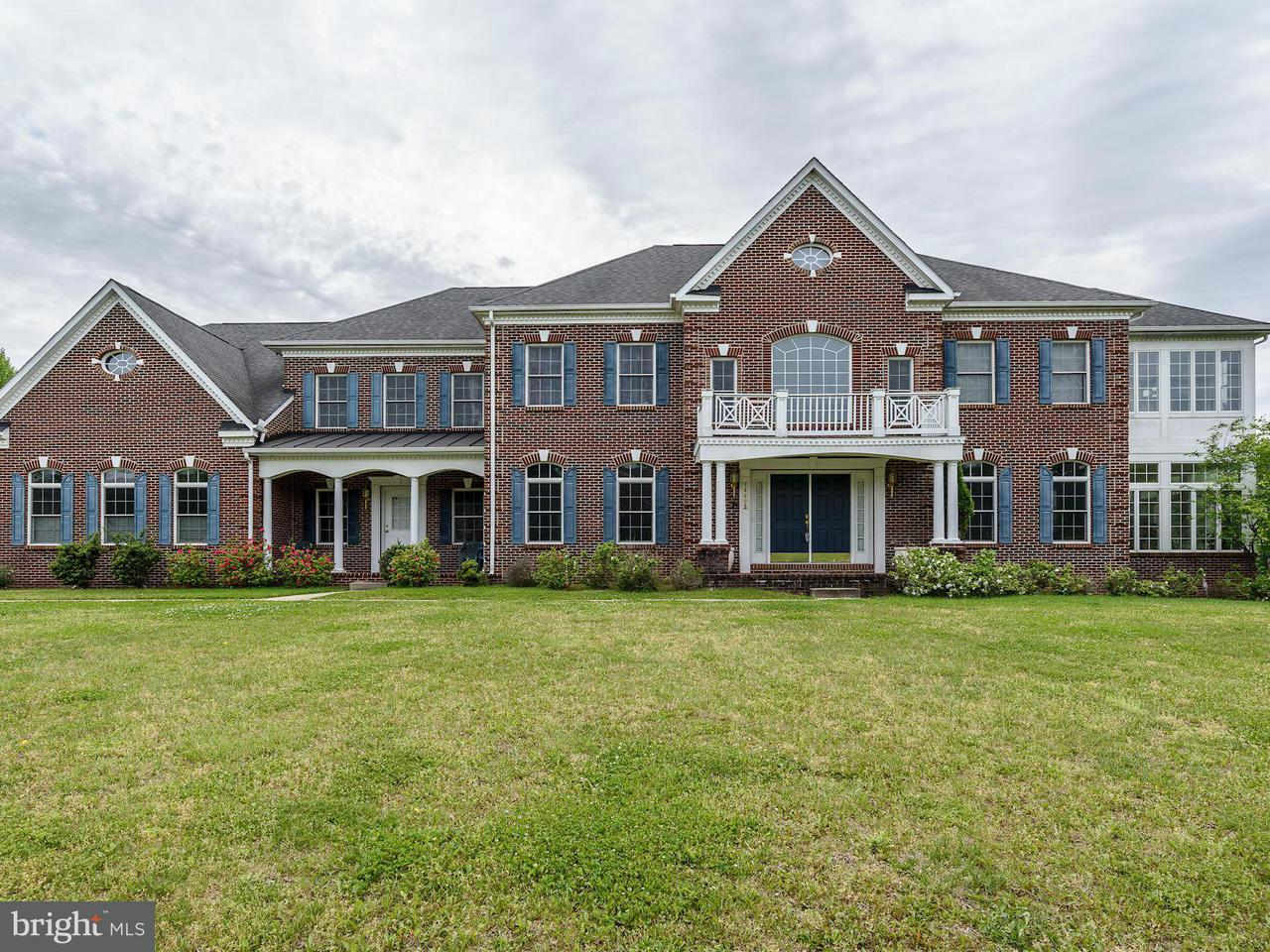Single Family Home for Sale at 14405 Woodmore Oaks Court 14405 Woodmore Oaks Court Bowie, Maryland 20721 United States