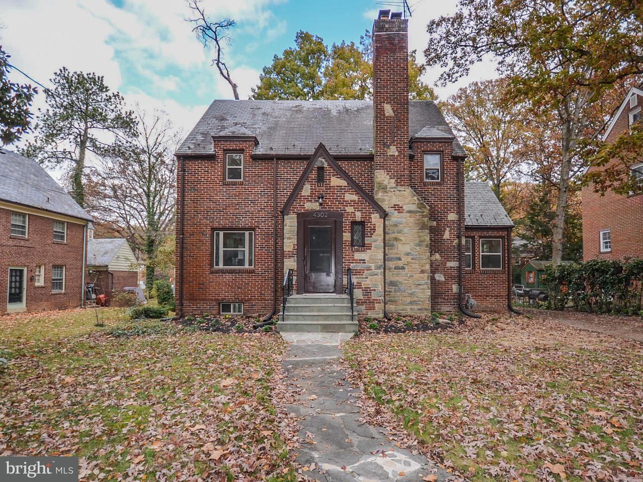 Single Family Home for Sale at 4302 Clagett Road 4302 Clagett Road University Park, Maryland 20782 United States