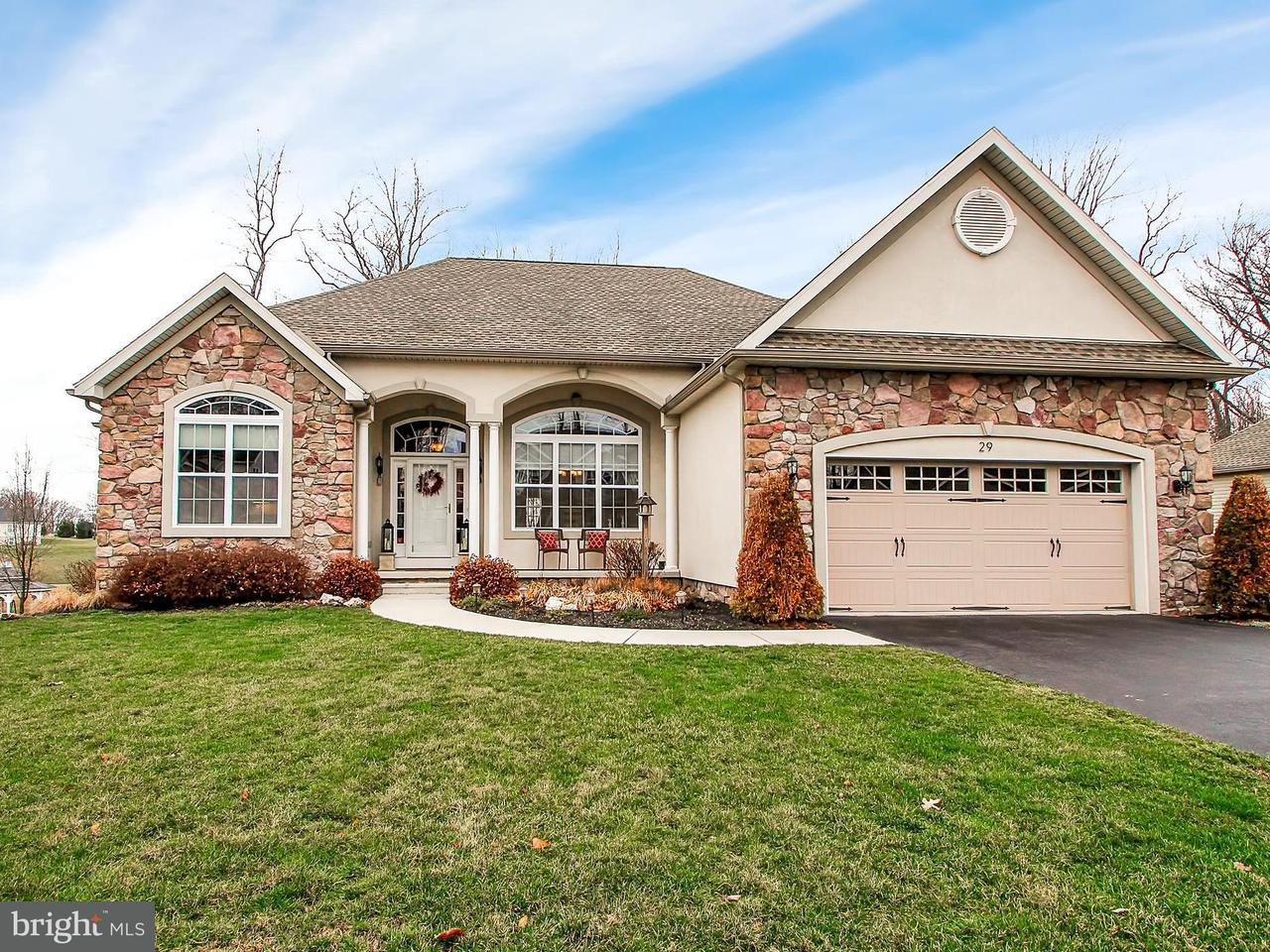 Single Family Home for Sale at 29 Alexander Drive 29 Alexander Drive Hanover, Pennsylvania 17331 United States