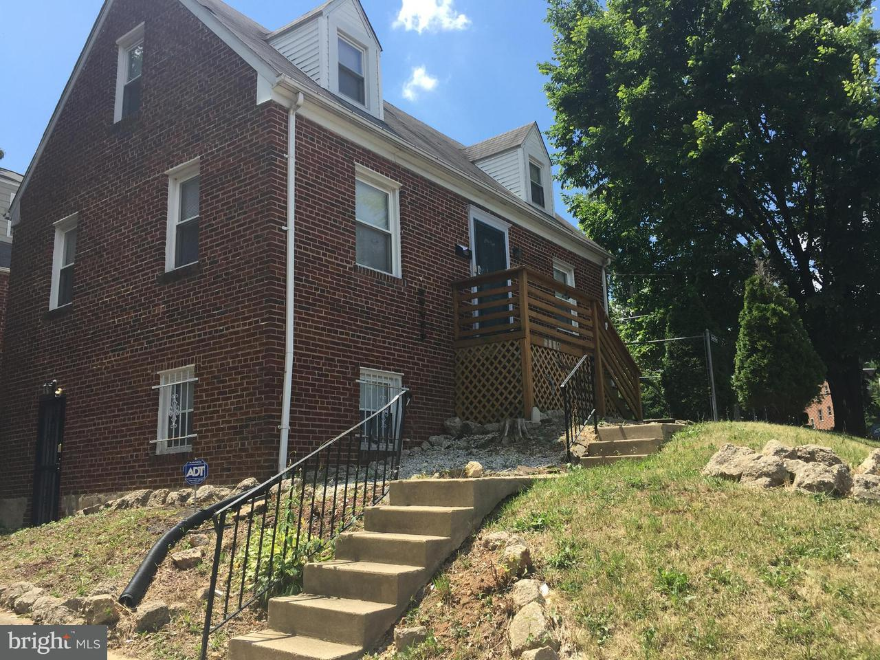 Photo of home for sale at 5001 Southern Avenue, Capitol Heights MD