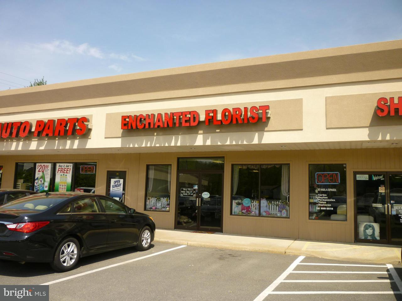 Commercial for Sale at 107 Garrisonville Rd Stafford, Virginia 22554 United States
