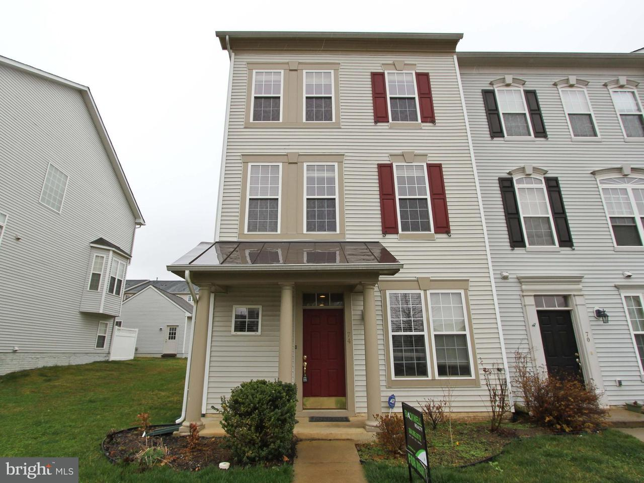 Other Residential for Rent at 74 Davis St Charles Town, West Virginia 25414 United States