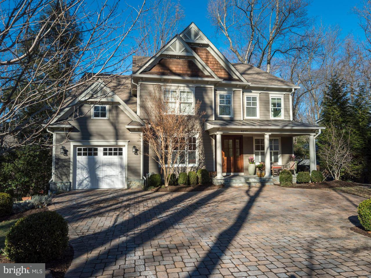 Single Family Home for Sale at 6217 Winnebago Road 6217 Winnebago Road Bethesda, Maryland 20816 United States