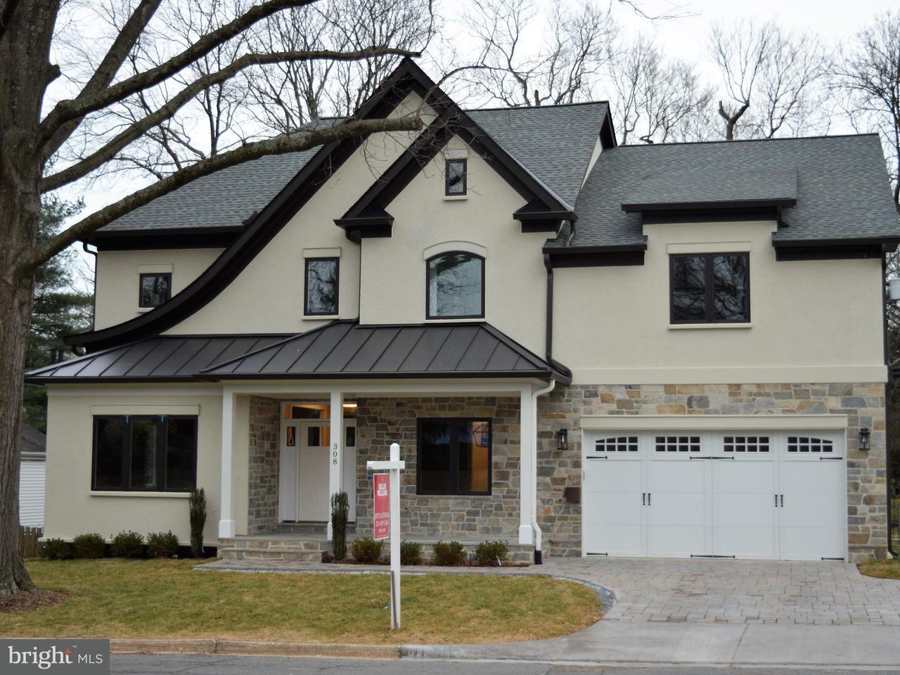 Частный односемейный дом для того Продажа на 308 Lawton Street 308 Lawton Street Falls Church, Виргиния 22046 Соединенные Штаты