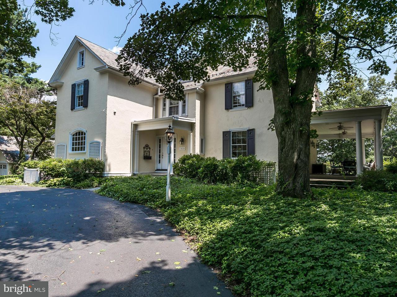 Частный односемейный дом для того Продажа на 7839 Ellenham Road 7839 Ellenham Road Towson, Мэриленд 21204 Соединенные Штаты