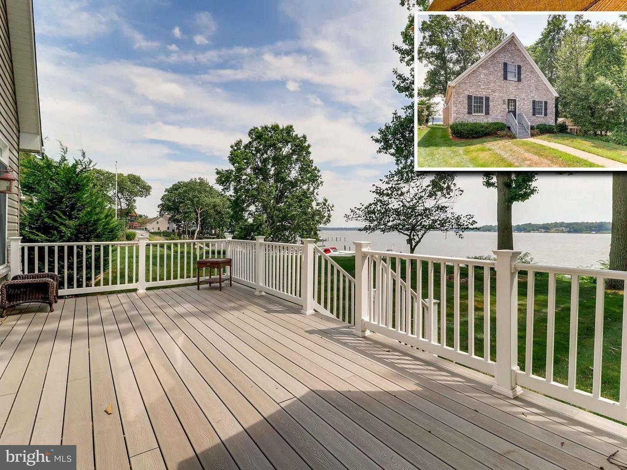 Частный односемейный дом для того Продажа на 710 Baker Avenue 710 Baker Avenue Abingdon, Мэриленд 21009 Соединенные Штаты