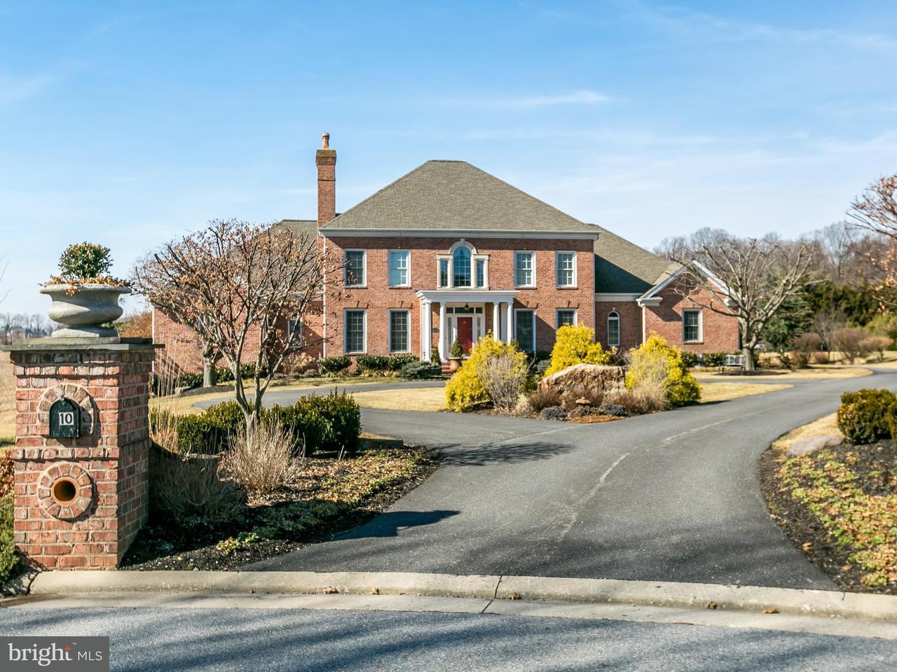 獨棟家庭住宅 為 出售 在 10 Shawnery Court 10 Shawnery Court Baldwin, 馬里蘭州 21013 美國