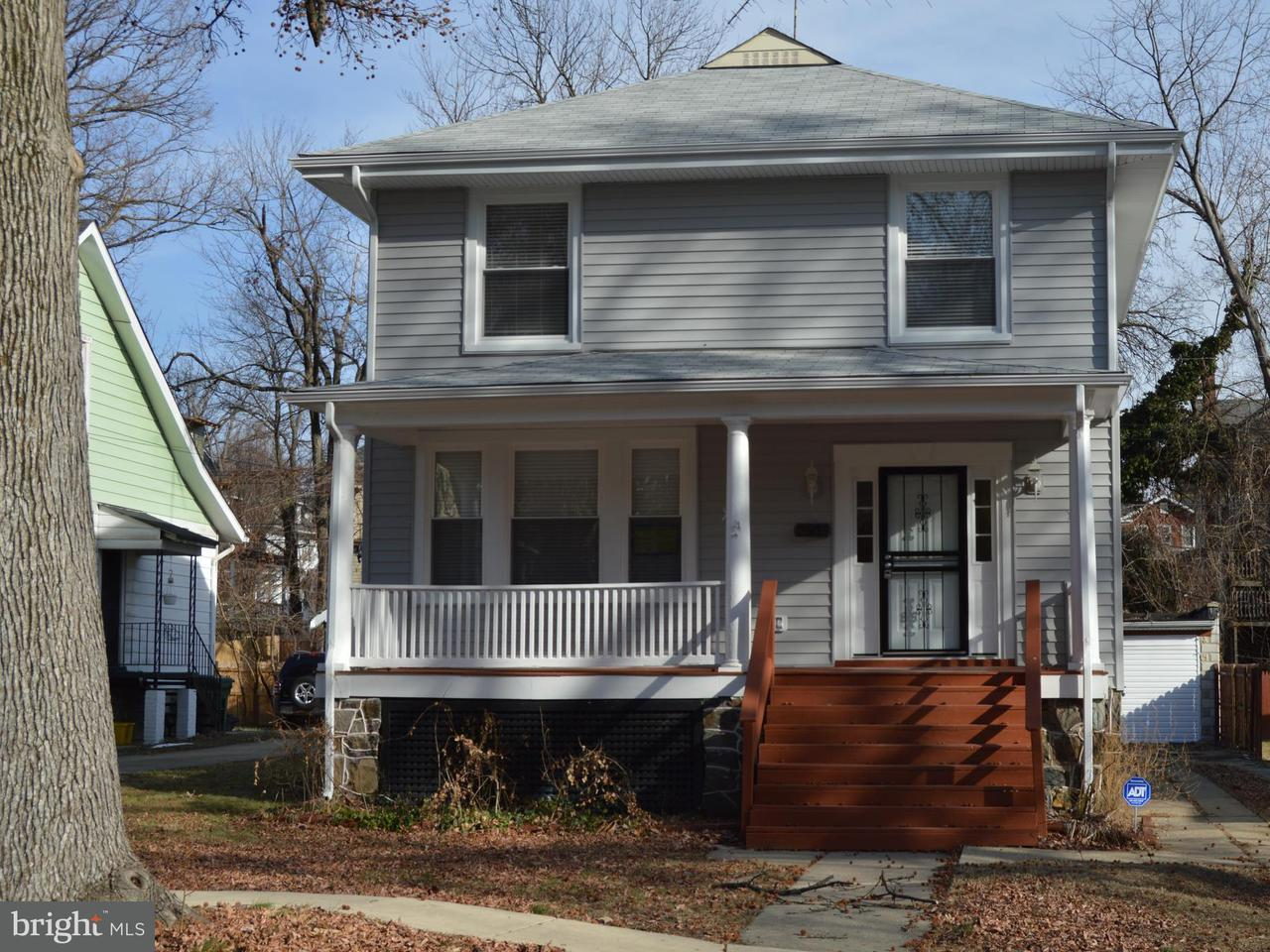 Other Residential for Rent at 2503 Allendale Rd Baltimore, Maryland 21216 United States