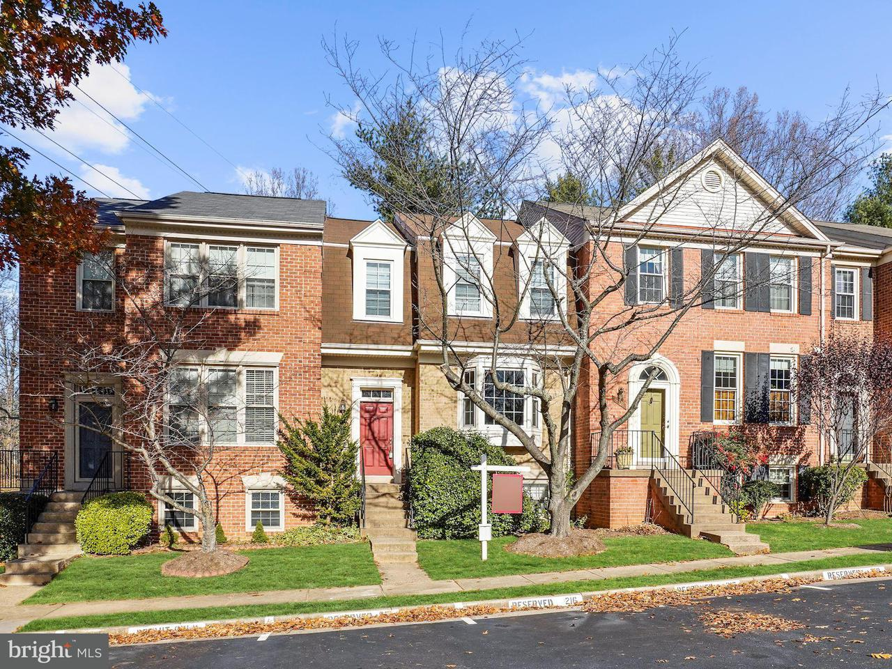Townhouse for Sale at 12322 Fox Lake Place 12322 Fox Lake Place Fairfax, Virginia 22033 United States