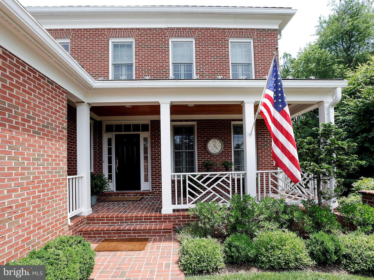 Townhouse for Sale at 10801 Hidden Trail Court 10801 Hidden Trail Court Potomac, Maryland 20854 United States