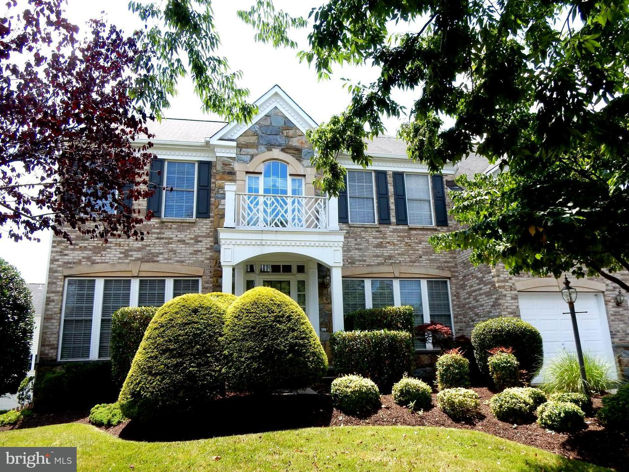 Single Family Home for Sale at 13905 Bromfield Road 13905 Bromfield Road Germantown, Maryland 20874 United States