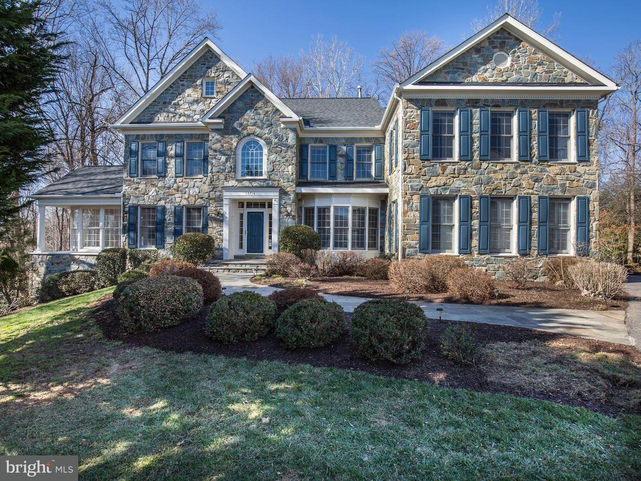 Einfamilienhaus für Verkauf beim 13716 Safe Harbor Court 13716 Safe Harbor Court Rockville, Maryland 20850 Vereinigte Staaten