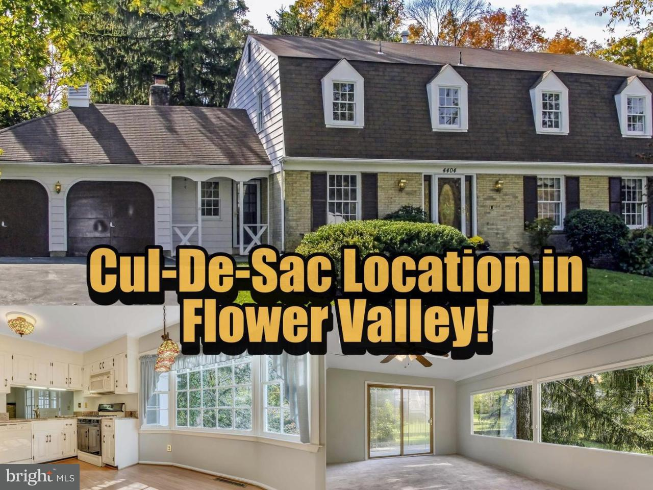 Single Family Home for Sale at 4404 Buckthorn Court 4404 Buckthorn Court Rockville, Maryland 20853 United States