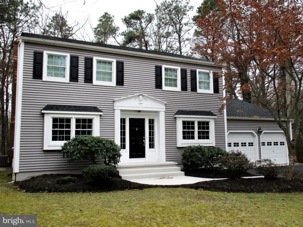Maison unifamiliale pour l Vente à 4 HILL Court Medford Township, New Jersey 08055 États-Unis