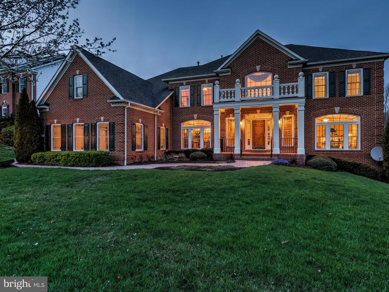 Частный односемейный дом для того Продажа на 3110 Seneca Chief Trail 3110 Seneca Chief Trail Ellicott City, Мэриленд 21042 Соединенные Штаты