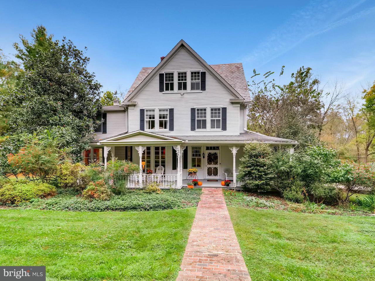 Частный односемейный дом для того Продажа на 1804 Cottage Lane 1804 Cottage Lane Stevenson, Мэриленд 21153 Соединенные Штаты