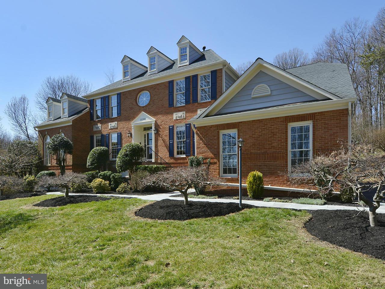 Villa per Vendita alle ore 21308 Glendevon Court 21308 Glendevon Court Germantown, Maryland 20876 Stati Uniti