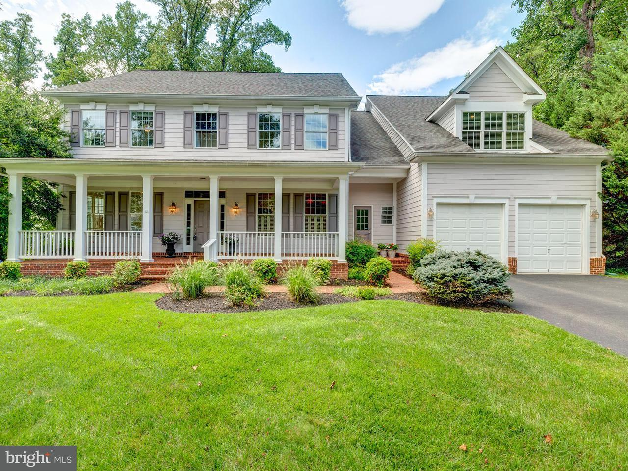 Single Family Home for Sale at 6797 Father John Court 6797 Father John Court McLean, Virginia 22101 United States
