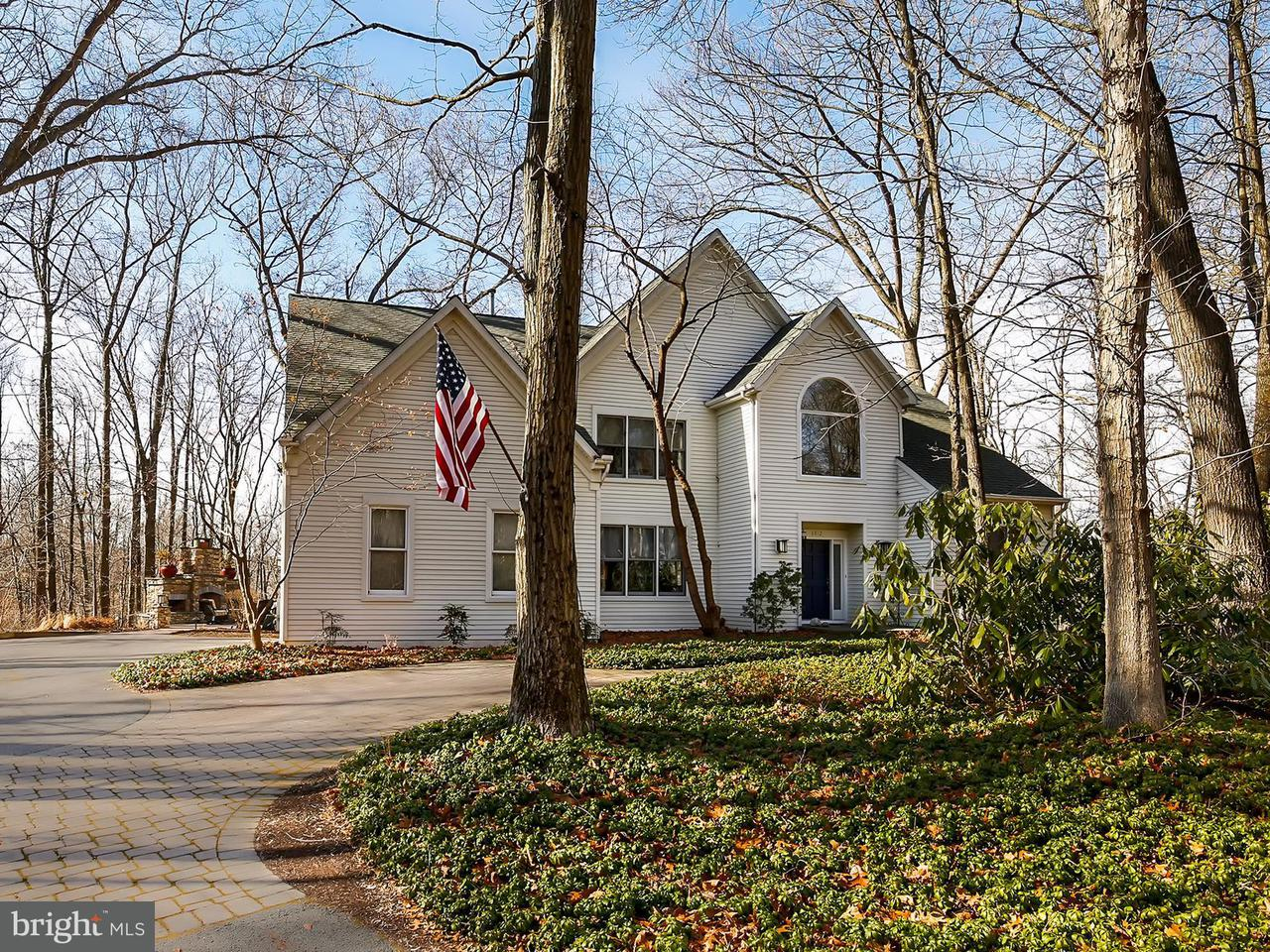 Частный односемейный дом для того Продажа на 6812 Caravan Court 6812 Caravan Court Columbia, Мэриленд 21044 Соединенные Штаты
