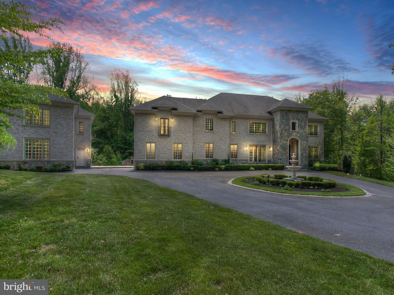 Single Family for Sale at 8601 Tebbs Ln McLean, Virginia 22102 United States