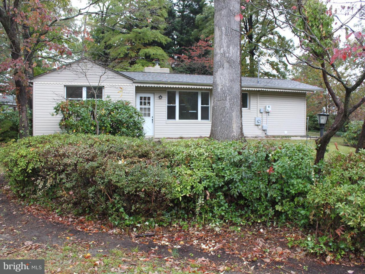 Other Residential for Rent at 1501 Dogwood Rd St. Leonard, Maryland 20685 United States