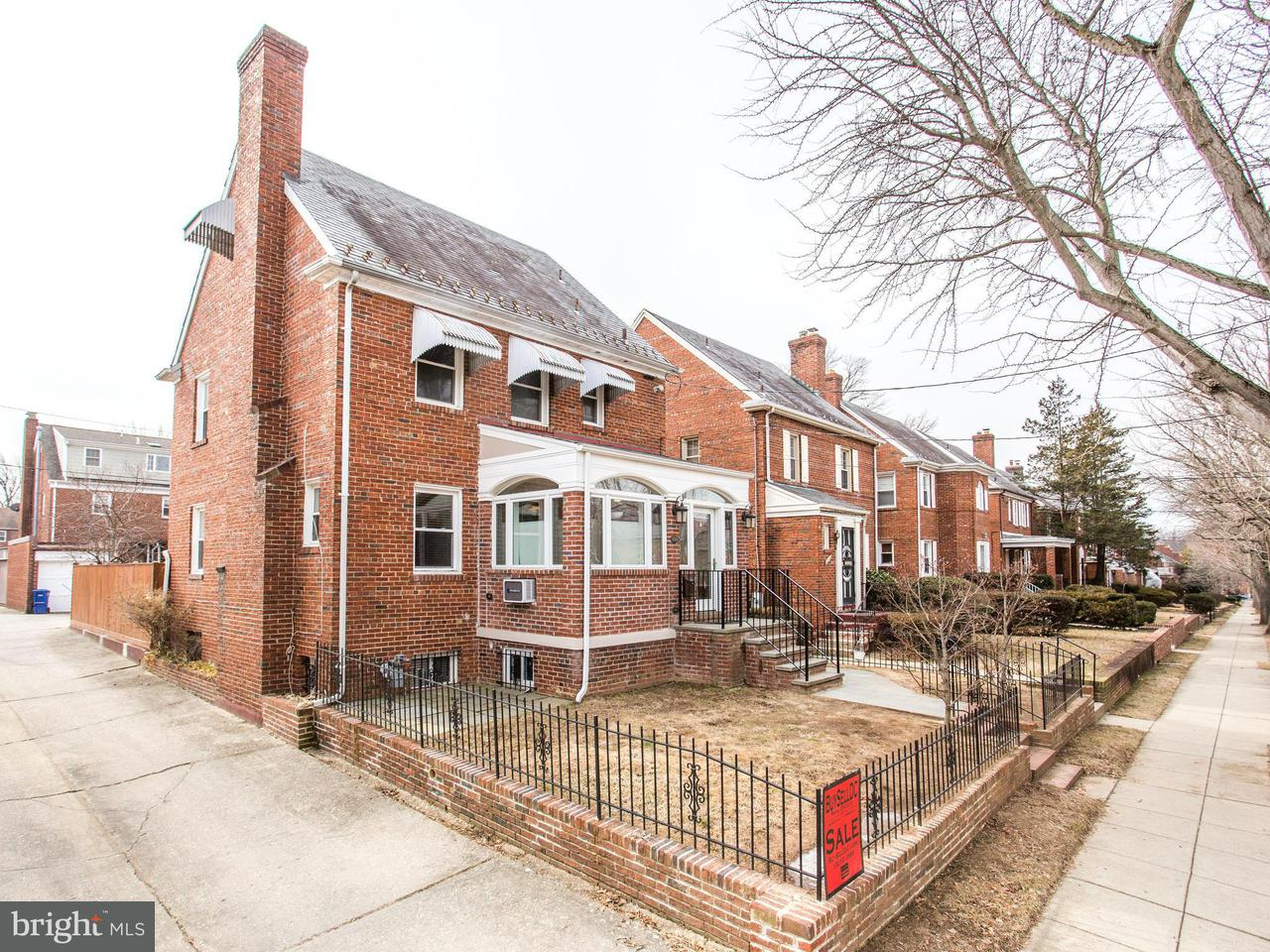 Single Family Home for Sale at 1314 Tewkesbury Pl Nw 1314 Tewkesbury Pl Nw Washington, District Of Columbia 20012 United States
