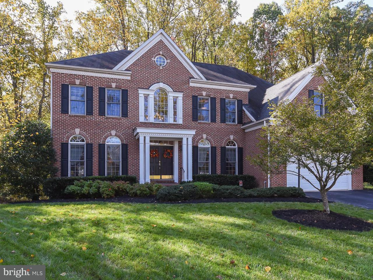 Single Family Home for Sale at 303 Myers Manor Court 303 Myers Manor Court Silver Spring, Maryland 20905 United States