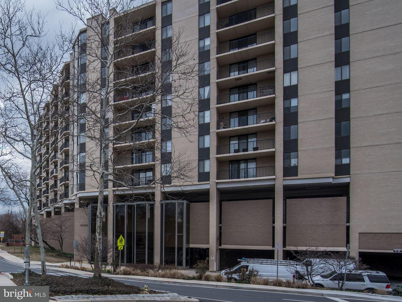 Photo of home for sale at 4242 East West Highway, Chevy Chase MD