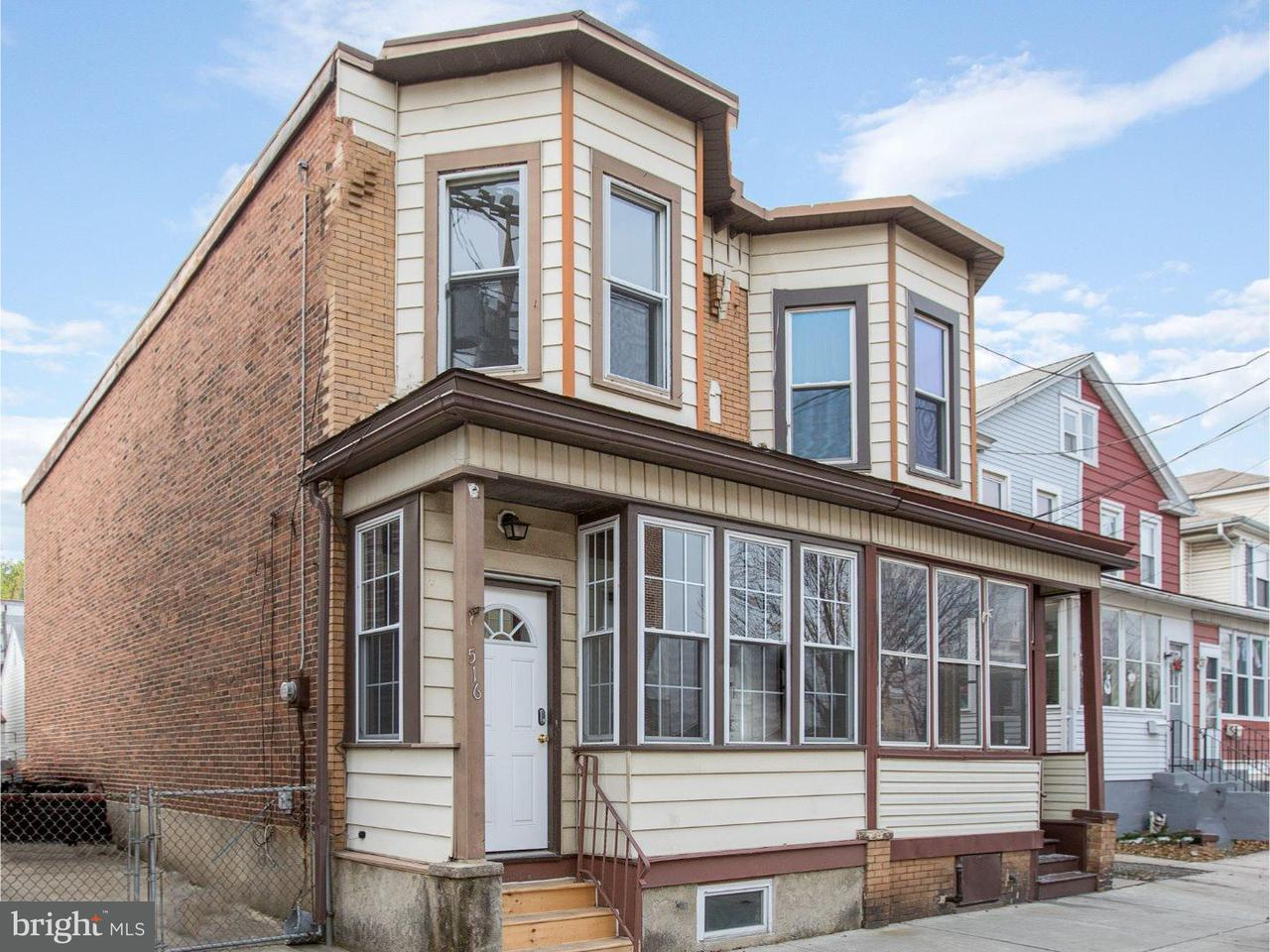 Townhouse for Rent at 516 RIDGEWAY Street Gloucester City, New Jersey 08030 United States