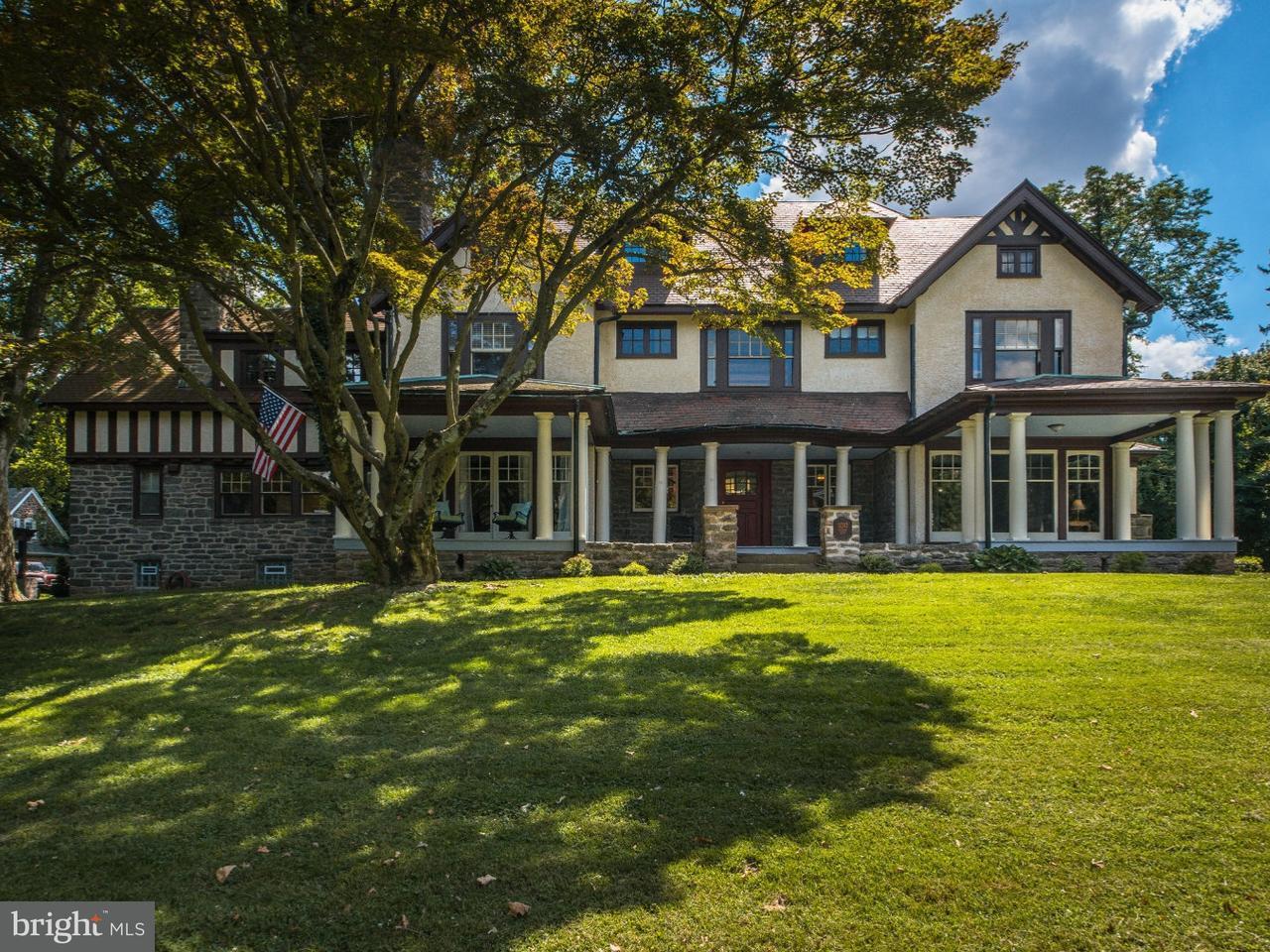 Частный односемейный дом для того Продажа на 1010 VALLEY Road Elkins Park, Пенсильвания 19027 Соединенные Штаты