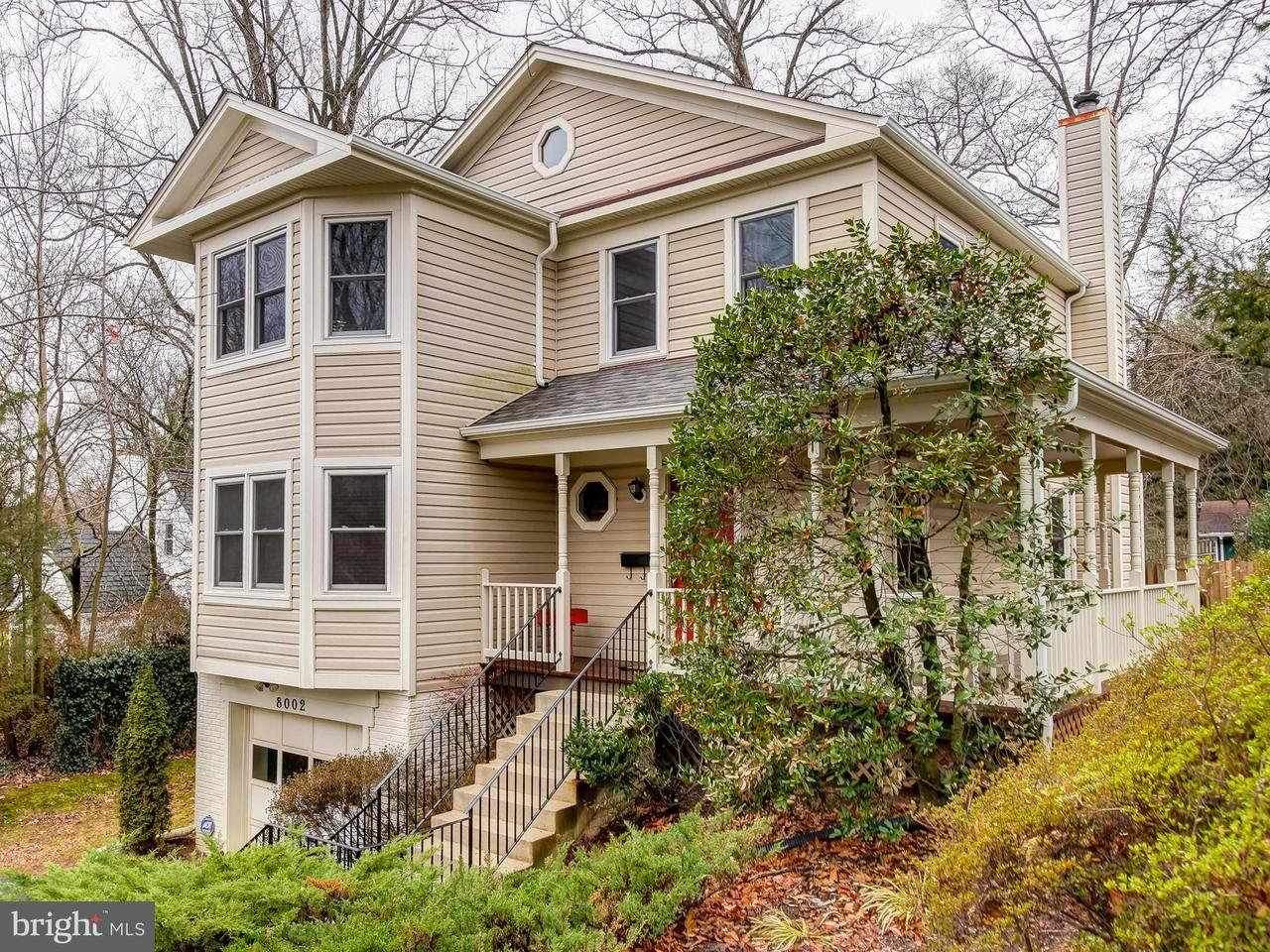 Single Family Home for Sale at 8002 Carroll Avenue 8002 Carroll Avenue Takoma Park, Maryland 20912 United States