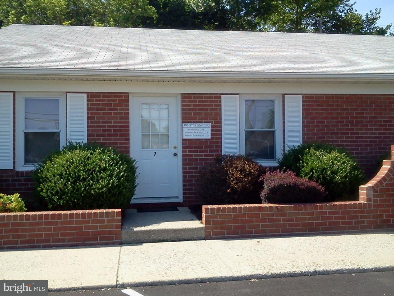 Single Family Home for Rent at 5 CARROLL AVE #11B Pennsville, New Jersey 08070 United States