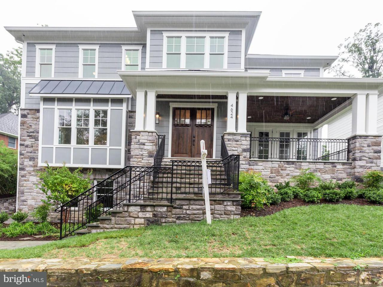 Single Family Home for Sale at 4624 Dittmar Rd N 4624 Dittmar Rd N Arlington, Virginia 22207 United States