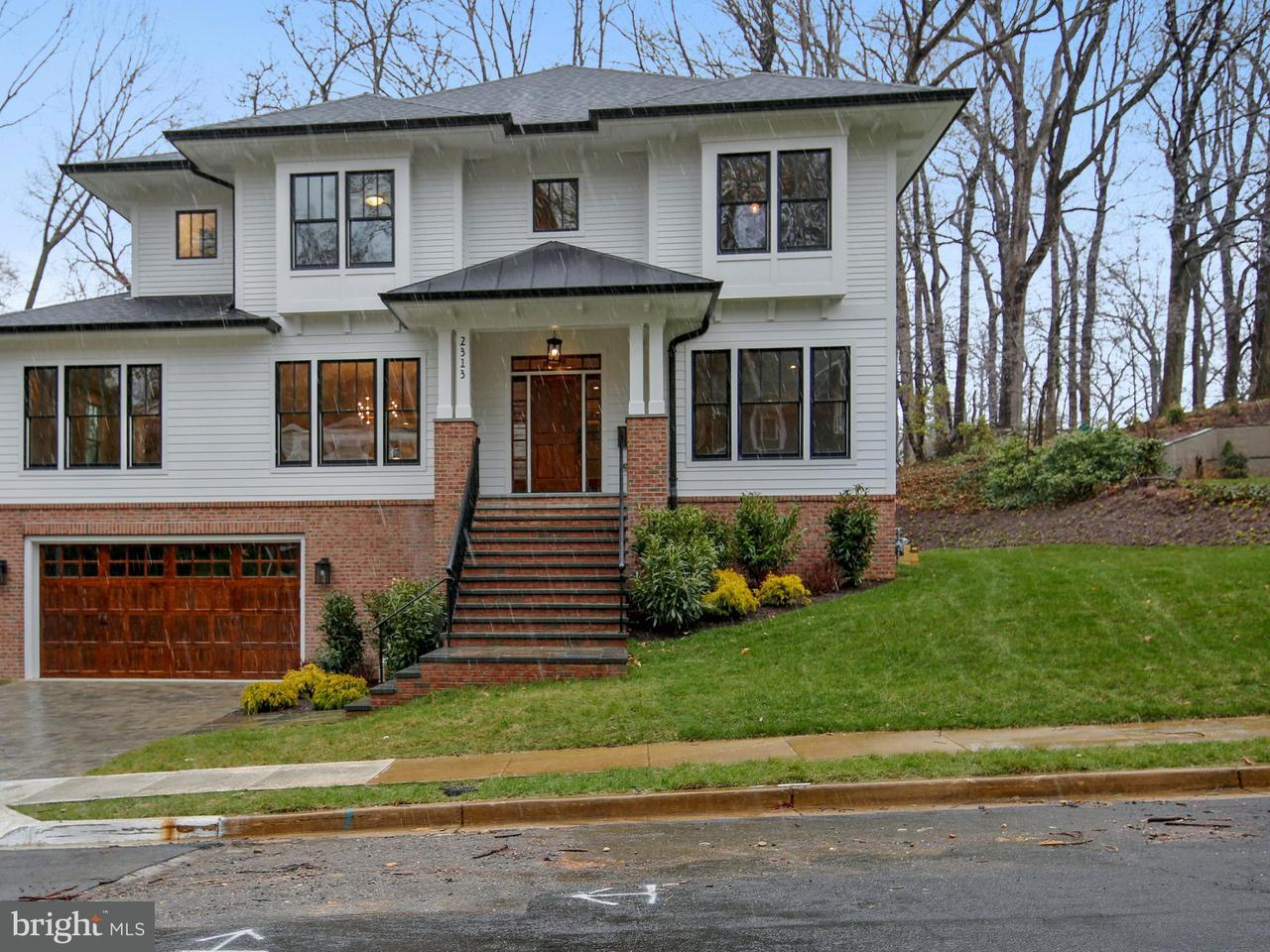 Single Family Home for Sale at 2313 N Trenton Street 2313 N Trenton Street Arlington, Virginia 22207 United States