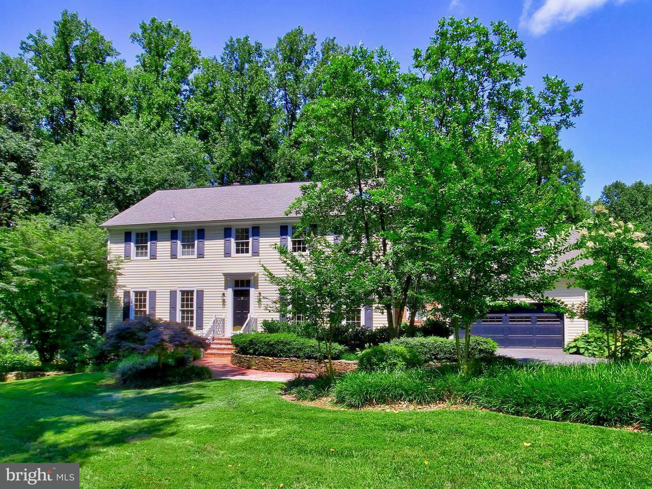 Single Family Home for Sale at 743 Kentland Drive 743 Kentland Drive Great Falls, Virginia 22066 United States