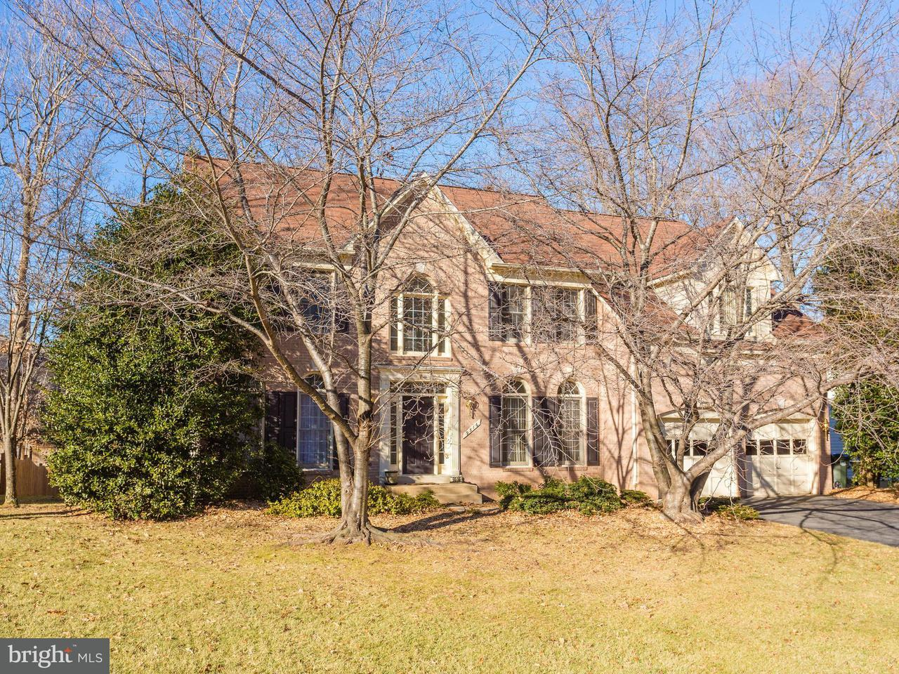 Casa Unifamiliar por un Venta en 9516 Claychin Court 9516 Claychin Court Burke, Virginia 22015 Estados Unidos