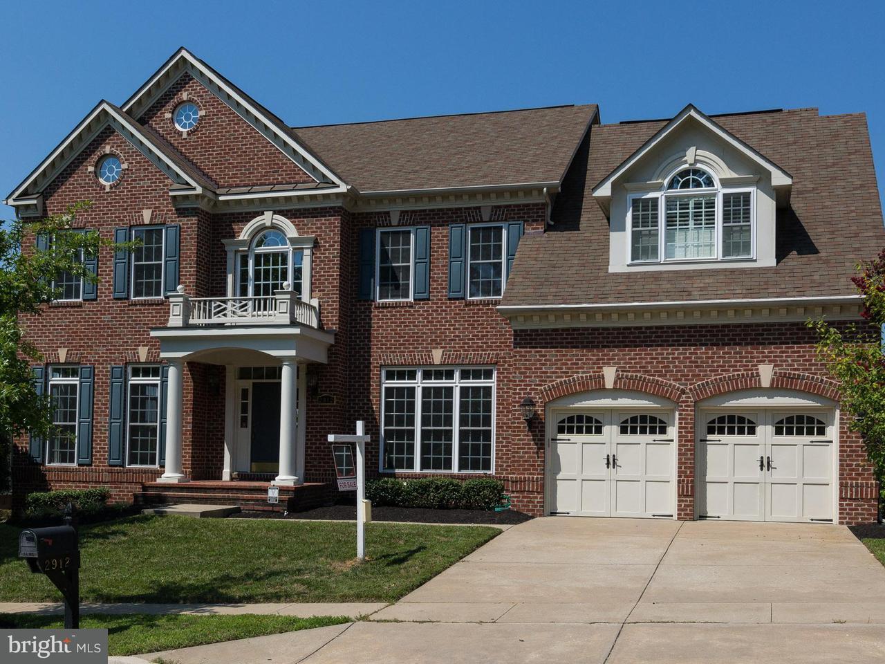 Single Family Home for Sale at 2912 Galeshead Drive 2912 Galeshead Drive Upper Marlboro, Maryland 20774 United States
