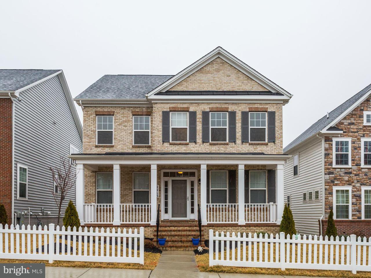Single Family Home for Sale at 4413 Camley Way 4413 Camley Way Burtonsville, Maryland 20866 United States