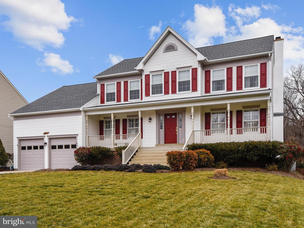 Single Family Home for Sale at 5319 Sweetwater Drive 5319 Sweetwater Drive West River, Maryland 20778 United States