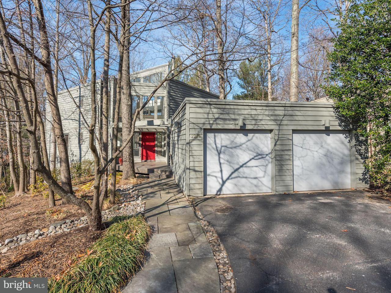 Additional photo for property listing at 2263 Compass Point Lane 2263 Compass Point Lane Reston, Virginia 20191 Estados Unidos
