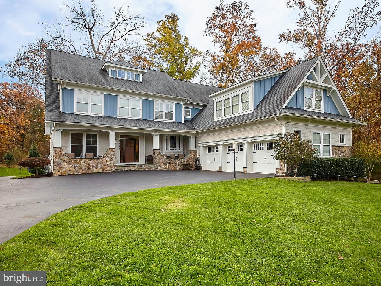 Single Family Home for Sale at 14429 Eagle Island Court 14429 Eagle Island Court Gainesville, Virginia 20155 United States