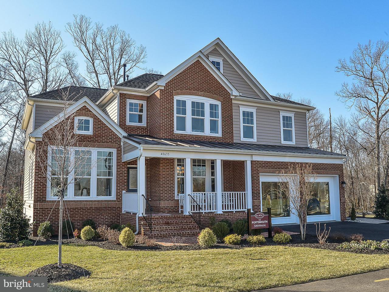 Maison unifamiliale pour l Vente à 42302 Stonemont Cir E 42302 Stonemont Cir E Brambleton, Virginia 20148 États-Unis