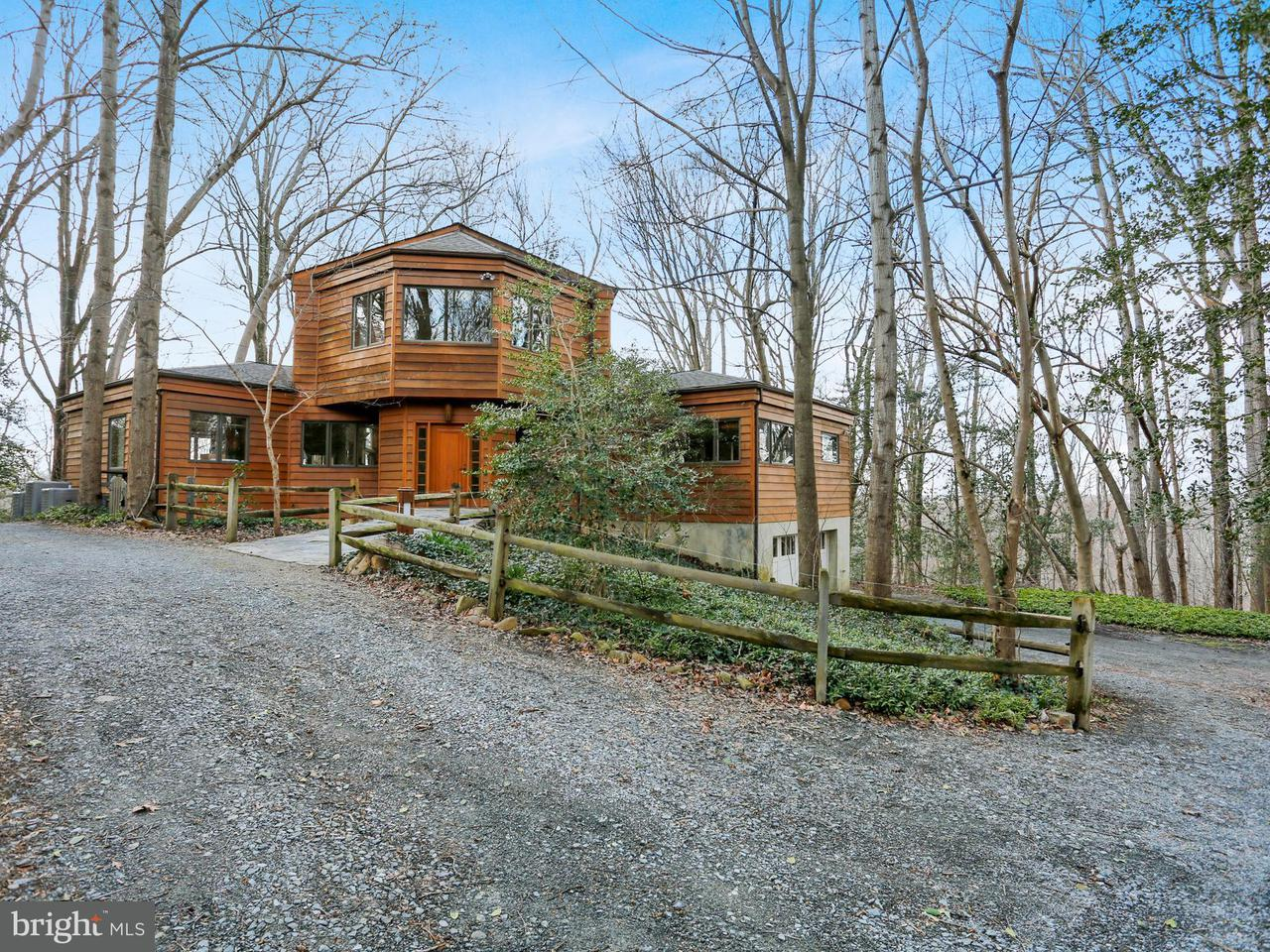 Single Family Home for Sale at 1135 Overlook Drive 1135 Overlook Drive Accokeek, Maryland 20607 United States